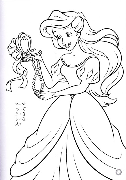 Affordable Walt Disney Coloring Pages Princess Ariel Walt Disney Characters  For