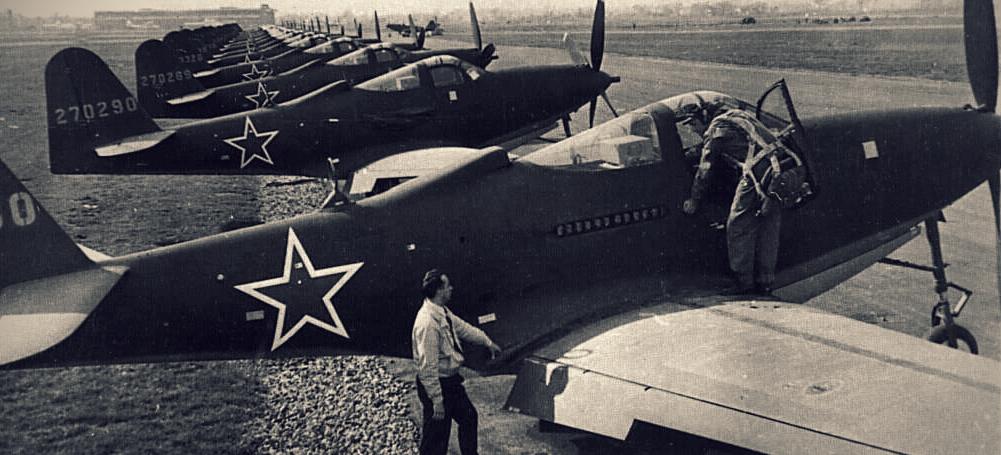 советские кинкобры