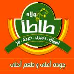 tata sons logo by anawein