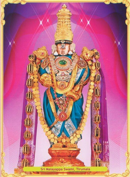 Sri Venkateswara Swamy Hd Wallpapers Lord Balaji