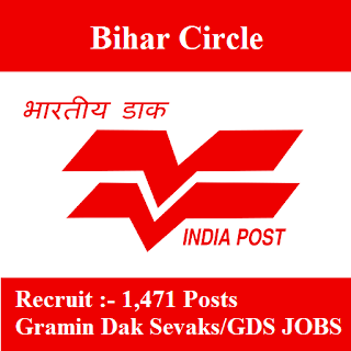 Bihar Circle Answer Key, Answer Key, bihar circle logo
