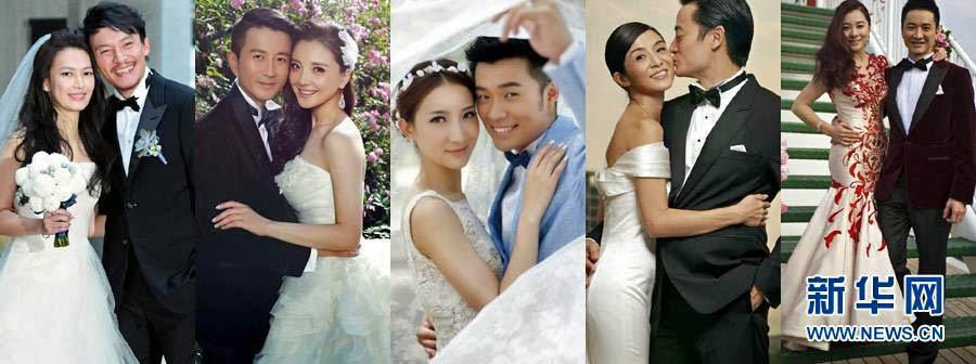 Gerrys Blog Hochzeitsfotos Der Chinesischen Stars Im Jahr 2013