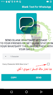 Blank Text