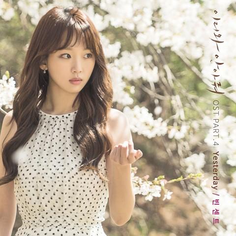 Korean Lyrics Transindo: Vincent – Yesterday [Come And Hug