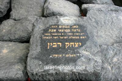 Vernoemd naar premier Yitzhak Rabin