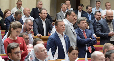 Верховна Рада провалила пропозиції Зеленського щодо зміни виборчого закону й держзакупівель