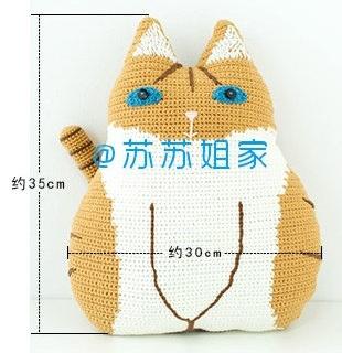 Размеры котика: 35 на 30 см