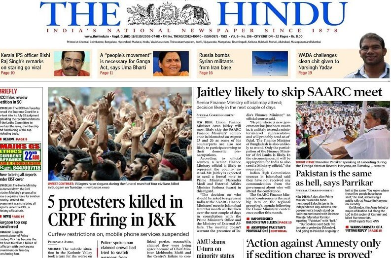 the hindu paper The hindu newspaper is available in pdf form at official the hindu newspaper website at rs 175 per month however, i get free access to the hindu e-paper at toprankers portal toprankers is a trusted platform for the preparation of competitive examination.