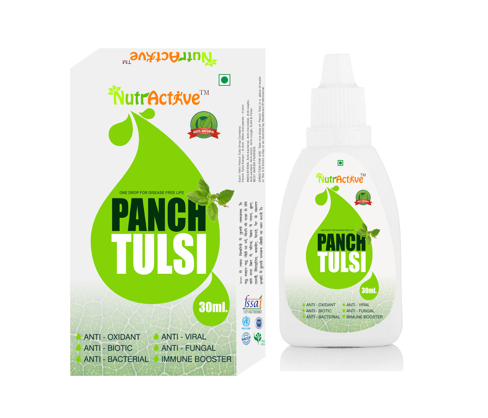 Nutractive Tulsi Drops Panch Tulsi Ark