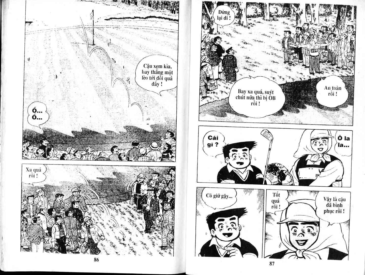 Ashita Tenki ni Naare chapter 42 trang 42