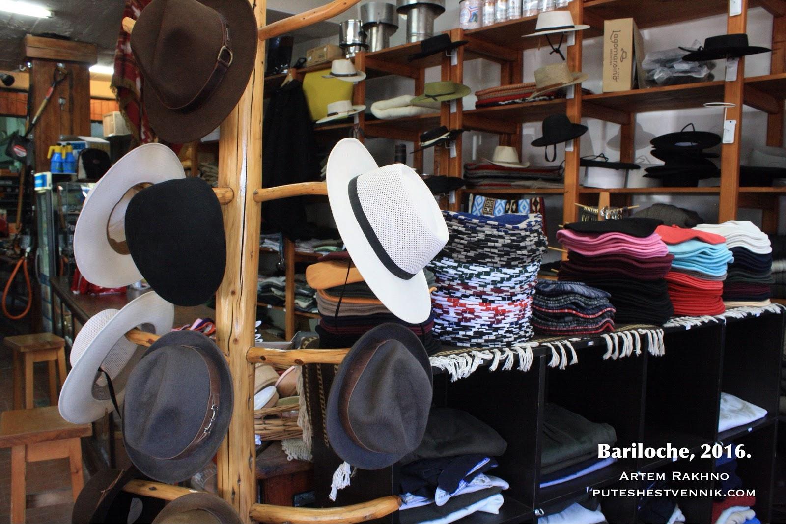 Шляпы в магазине для гаучо в Аргентине