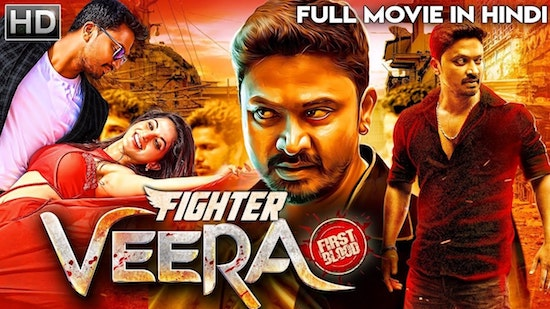Fighter Veera 2019 Hindi Full Movie Download Khatrimaza
