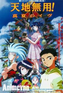 Con Gái Của Bóng Tối -  1997 Poster