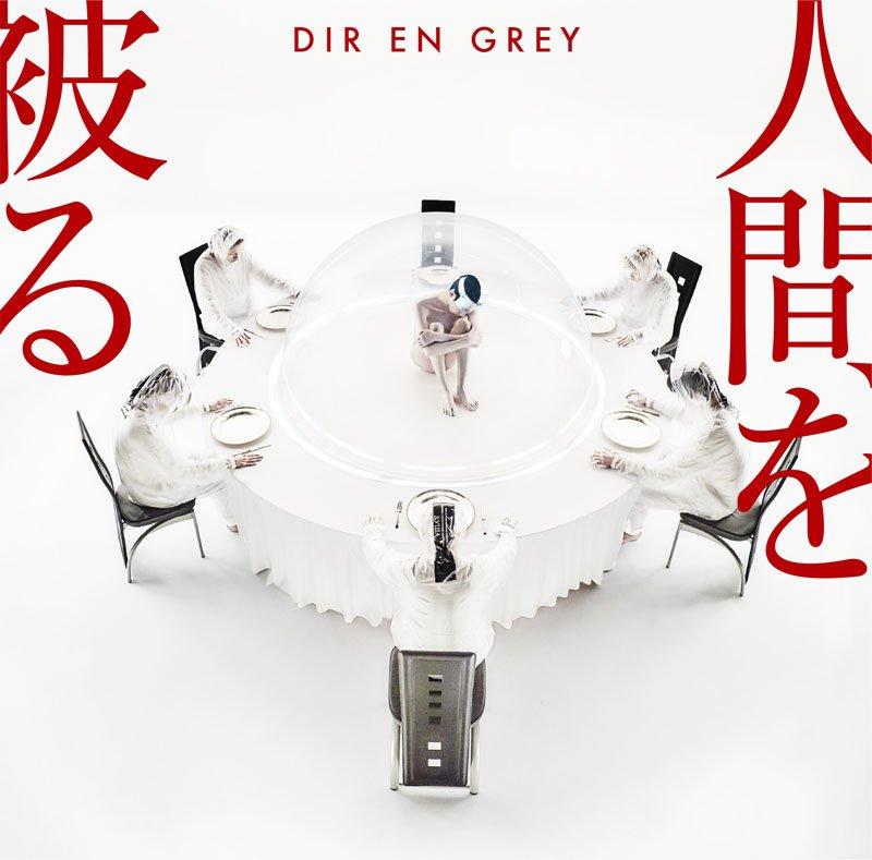 Dir En Grey - Ninge wo Kaburu - Edición limitada DVD
