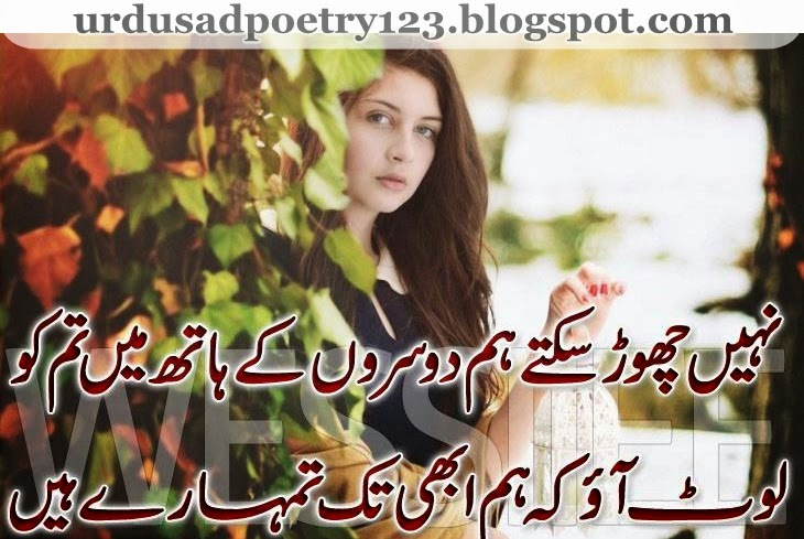 Xxx Urdu Video Free Downloading Website 53