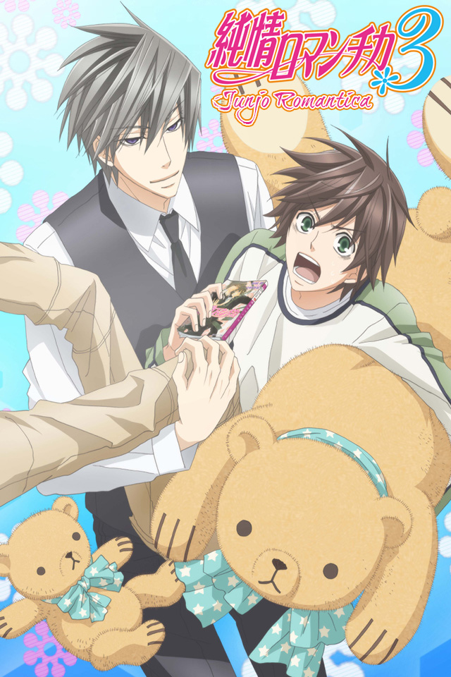 cover anime Junjo Romantica 3