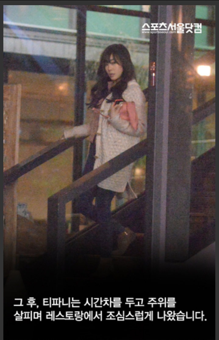 [Pictures] 140404 SNSD Tiffany and 2PM Nichkhun at ...