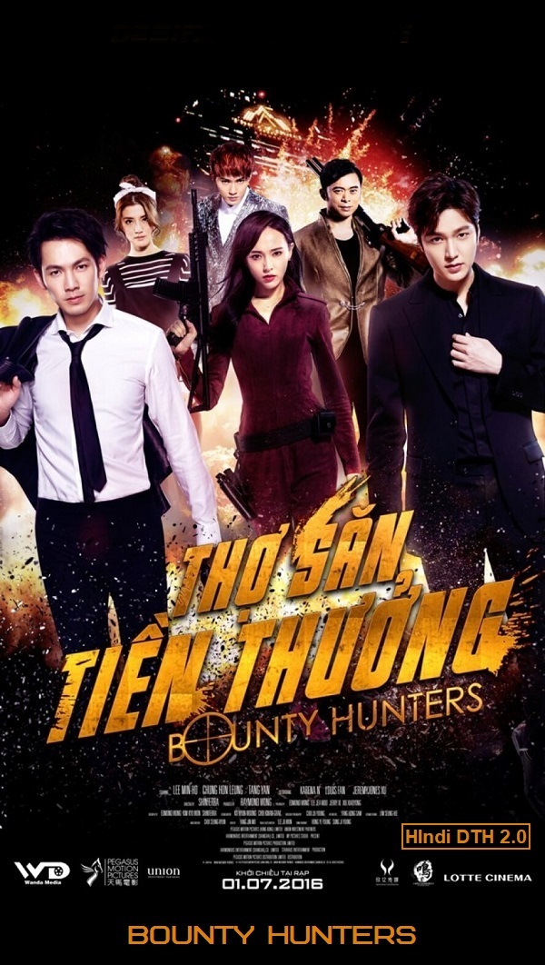 Bounty Hunters (2016) Dual Audio Hindi 350MB UNCUT BluRay 480p x264 ESubs
