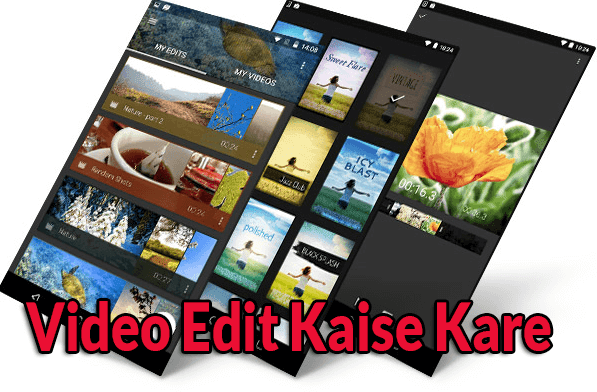 video-editing-tips-hindi-me