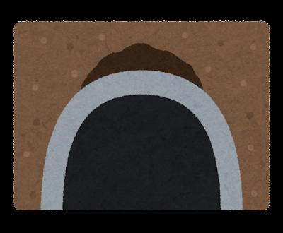 空洞のできたトンネルのイラスト