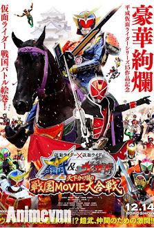 Kamen Rider Gaim & Wizard The Fateful Sengoku Movie Battle -  2012 Poster