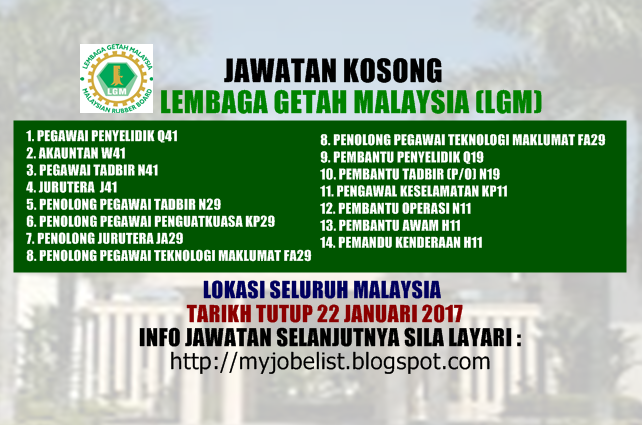 Jawatan Kosong Lembaga Getah Malaysia (LGM) Januari 2017