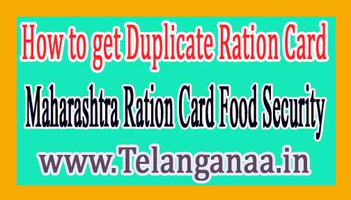 How to get Duplicate Ration Card in Maharashtra