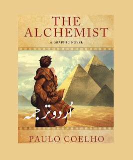 Alchemist Novel in urdu