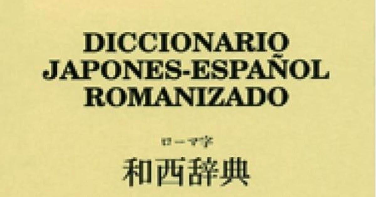 Diccionario Japones-Espa