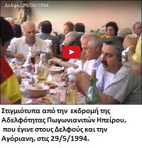 http://vostiniotis.blogspot.gr/2013/09/blog-post_17.html