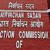 मध्य प्रदेश में लागू हुई आदर्श चुनाव आचार संहिता, इस दिन होगा मतदान