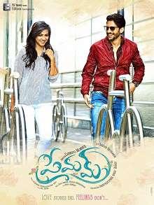 Premam Telugu Movie Review