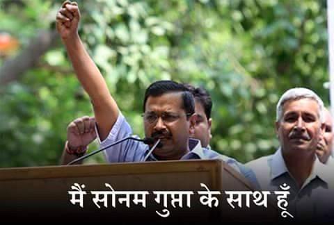 Sonam Gupta Ki Bewafa, Sonam Gupta Funny Images Jokes