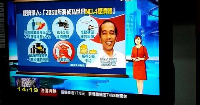 Presiden Jokowi Terima Delegasi Bisnis Dari Taiwan, Ini yang Mereka Bicarakan