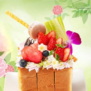 ストロベリー♥ショコラハニトー チョコ&苺アイスクリーム添え(2019春)