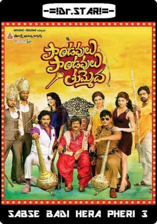 Pandavulu Pandavulu Tummeda 2014 HDRip 450MB UNCUT Hindi Dual Audio 480p Watch Online Full Movie Download bolly4u