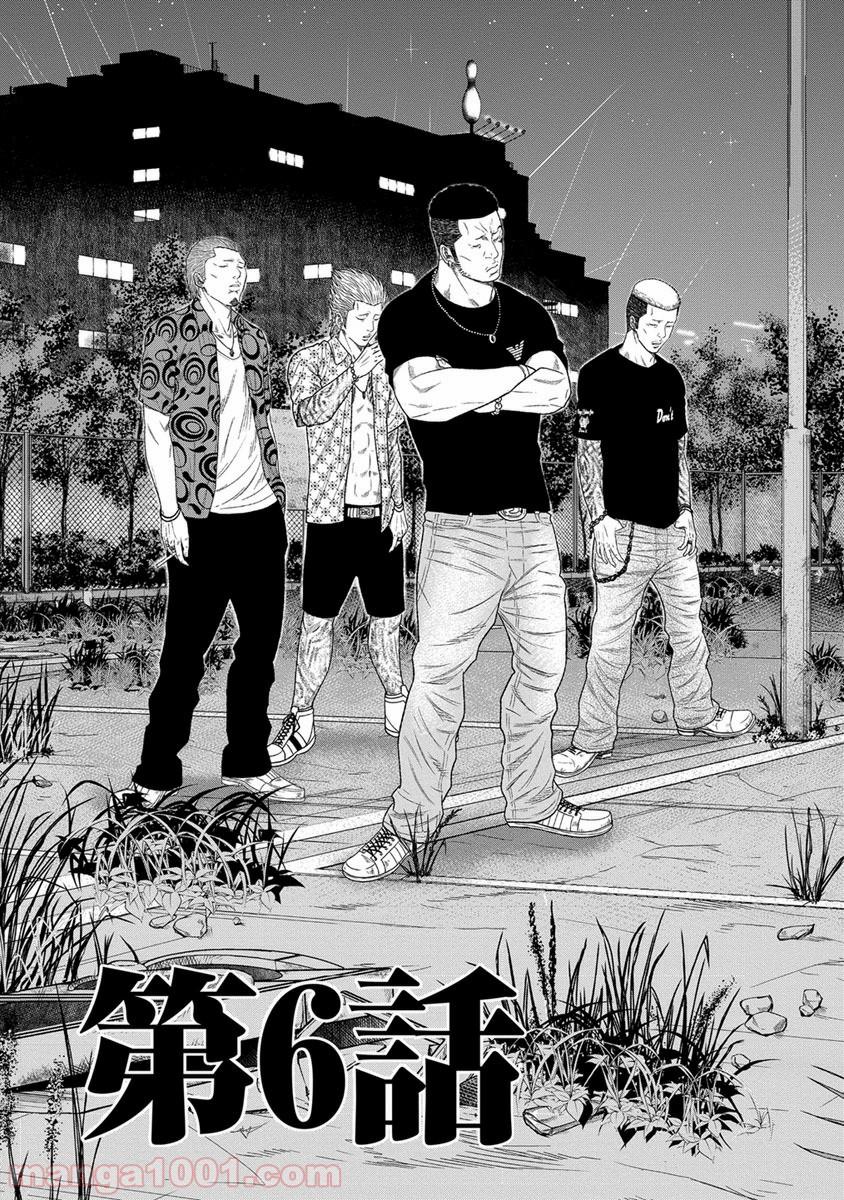 Raw out 漫画 Manga Raw