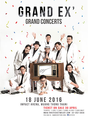 Grand Ex Grand Concerts 2016 – Live at Impact Arena
