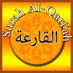 benefits of surah al qariah in urdu