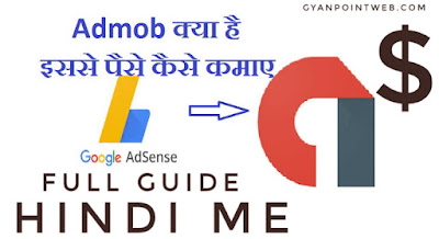 Add mob kya hai - add mob se paise kaise kamaye - full Guide