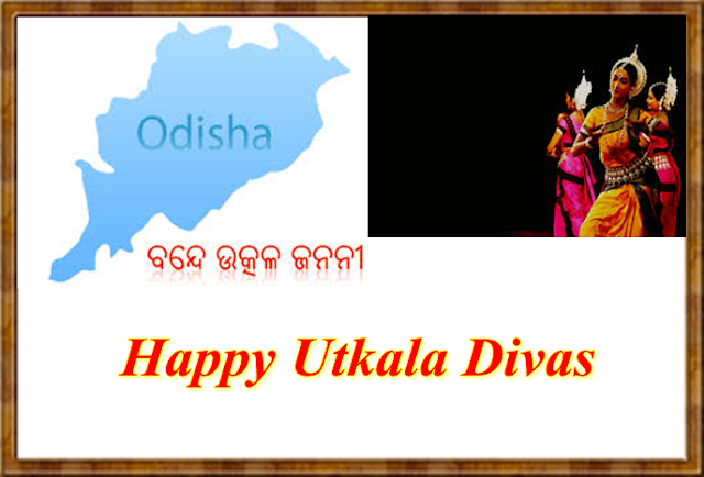 Best51+ Happy Utkal Diwas Images Pictures Greetings E-Cards and ...