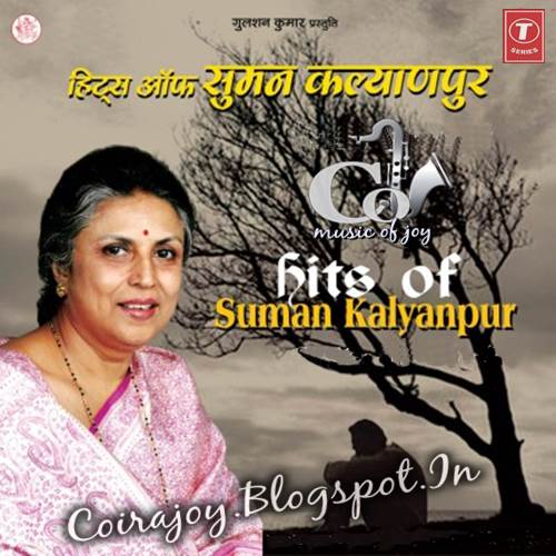 Koi Puche Meet Dil Se Song Free Download: HITS OF SUMAN KALYANPUR
