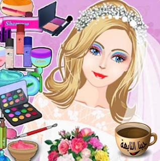 تحميل العاب بنات للكمبيوتر 2017،لعبة صالون الزفاف Wedding Salon