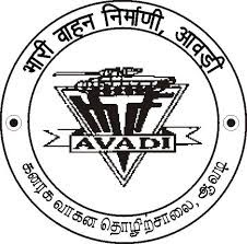 HVF Avadi Recruitment 2016