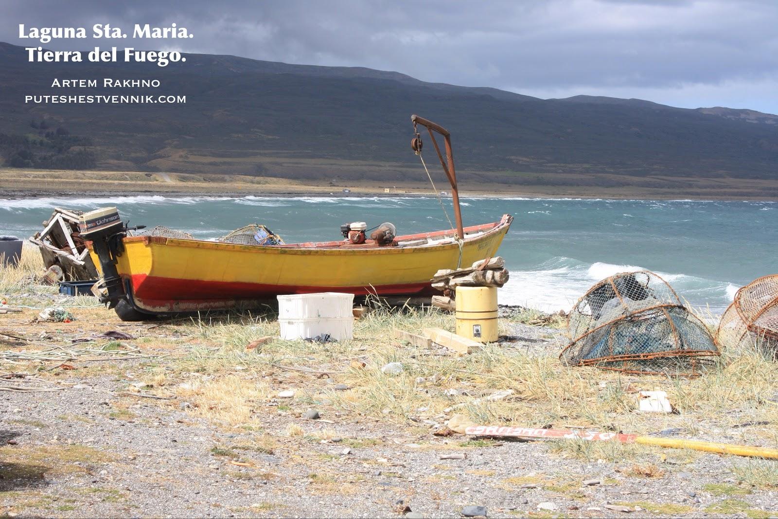 Моторная лодка на берегу Магелланова пролива