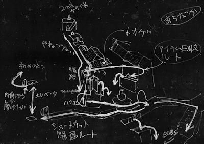 DarkSouls3 ロスリックの高壁 攻略 地図 マップ