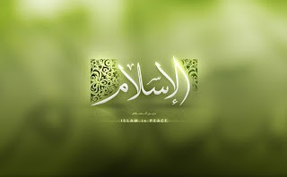 Tingkatan Dien dalam islam ada 3