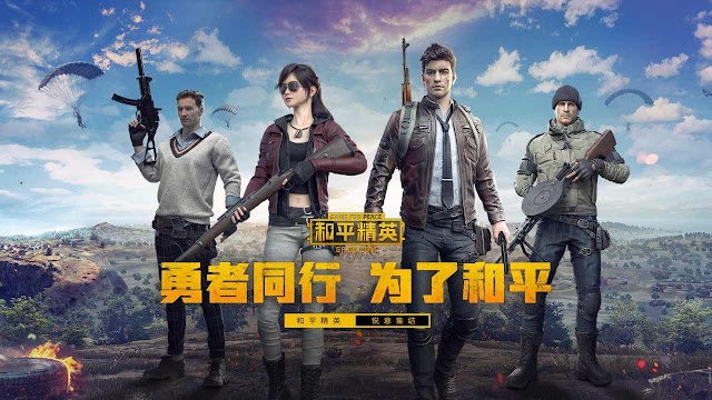 Download Game for Peace - A New PUBG Mobile from Tencent