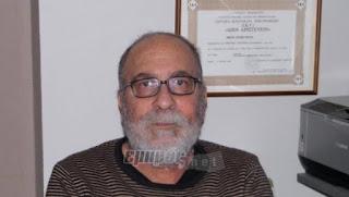 Γιώργος Κωμαΐτης - Ψυχίατρος