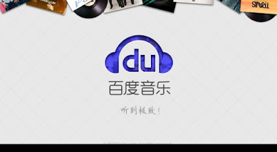 Unlock and access Baidu Music outside Mainland China with a free China VPN